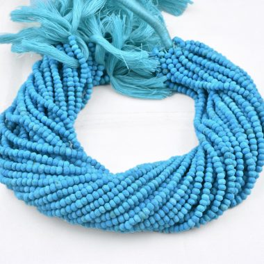 howlite faceted rondelle beads
